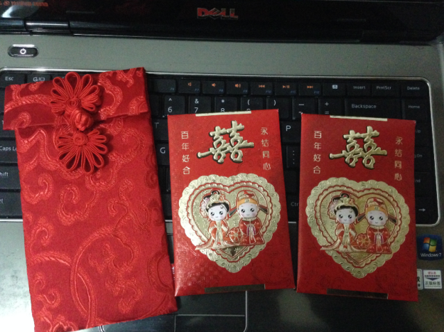 hongbao_for_jiuer